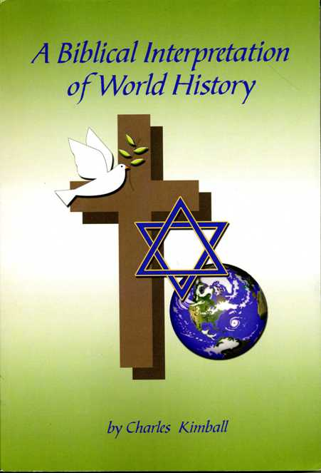 A Biblical Interpretation of World History, the book cover